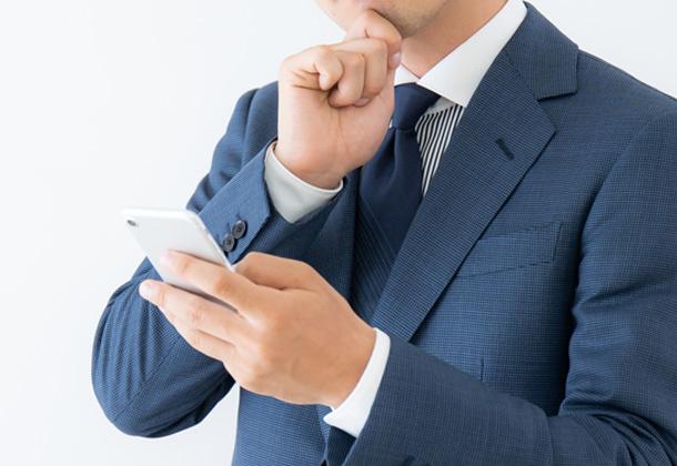 社内SNSはなぜ失敗する?重要な情報発信を成功させるコツ